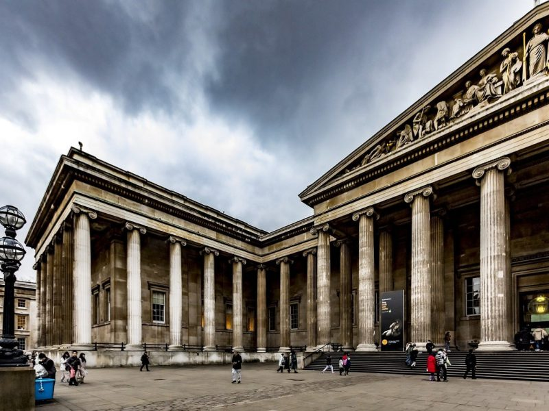 המוזיאון הבריטי בלונדון